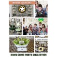 Digital Camo Birthday Party Printable Collection & Invitation